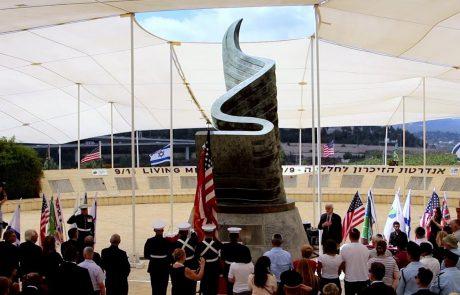Memorial Ceremony at the 9/11 Living Memorial in Jerusalem