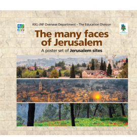 The Many Faces of Jerusalem: A Poster Set of Jerusalem Sites