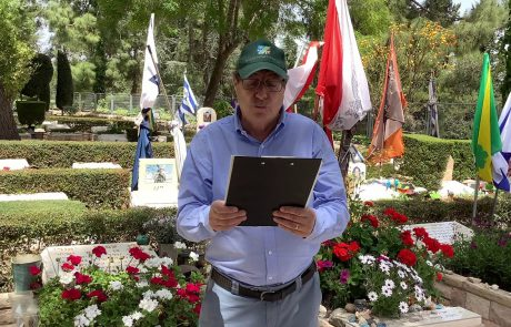 Join the Yizkor Memorial Prayer for Fallen IDF Soldiers and Victims of Terror and Write Your Own Personal or Communal Prayer