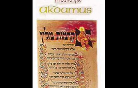 An Ancient Sephardic Melody for Akdamut