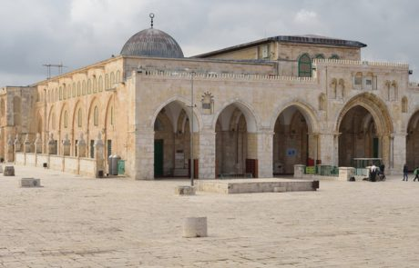 An Introduction to the Al-Aqsa Mosque