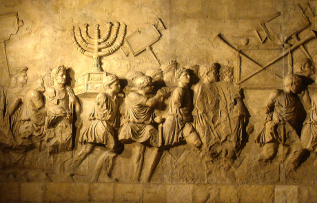 The Second Temple & its Destruction: A Look into the Psyche of Ancient Judaism