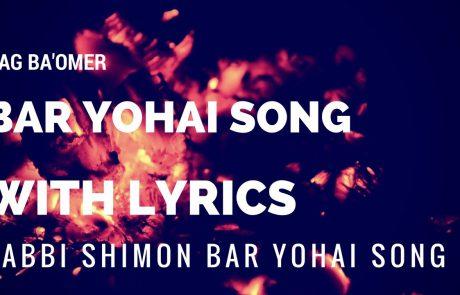 Bar Yochai: A Kabbalistic Piyyut