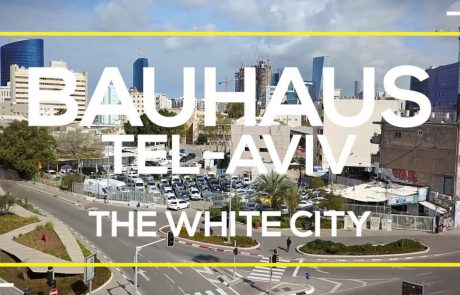 10 Must-See Bauhaus Buildings in Tel Aviv's White City