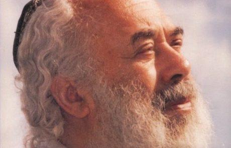 Rabbi Shlomo Carlebach: Yibaneh Hamikdash (The Temple Will Be Rebuilt)