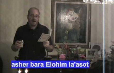 Candle Lighting with Rabbi Eli Garfinkel