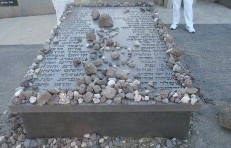 האנדרטה במצפה גדות The Monument at Gadot Lookout