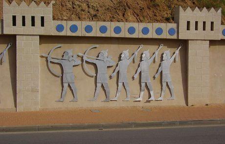 The Azekah Inscription: The Strategic Importance of Azekah