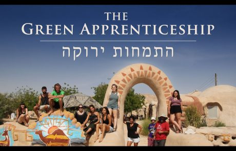 Ecological Tourism in Israel– Is There Such a Thing?