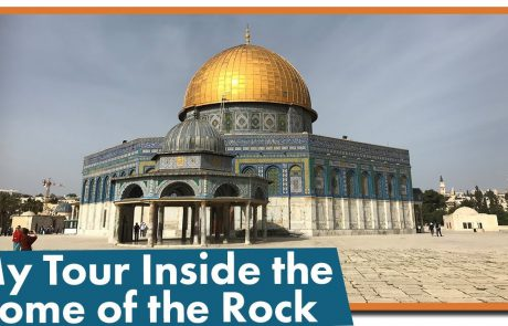 The History & Significance of the Dome of the Rock in Islam & Judaism