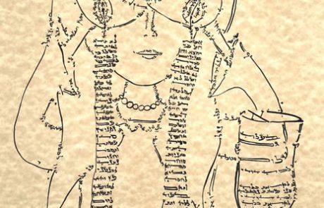 An Artist's Interpretation of Eishet Chayil