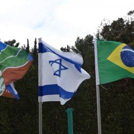 JNF South America: Gesher L'Yisrael