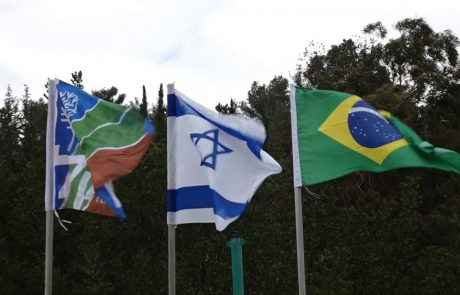 JNF South America: Gesher L'Yisrael