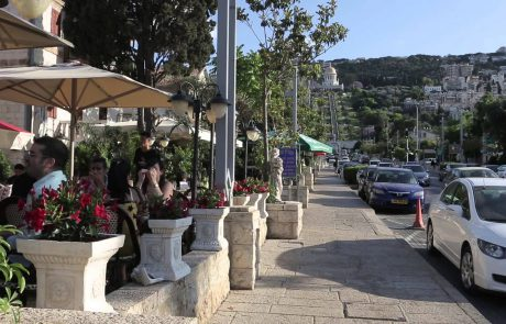 Haifa Municipality: Culture, Leisure and Sports