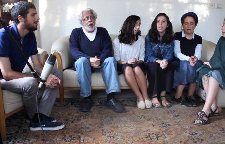 Halfon Family: A Cappella Eishet Chayil