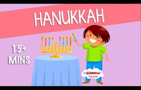 Hannukah Songs for Kids
