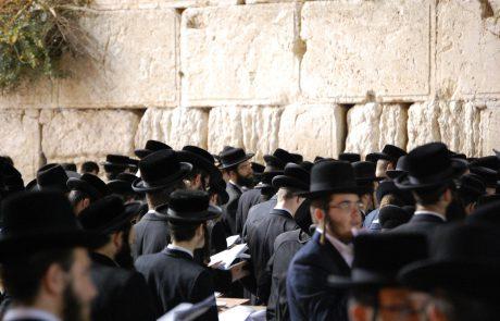How Ultra-Orthodox Israeli Jews Mark Yom Ha'atzmaut