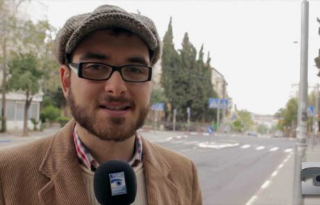 What Does Yom Ha'atzmaut Mean to You? Voices from the Streets of Jerusalem