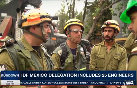 The IDF's Rescue Efforts in Mexico