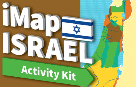 iMap Israel Activity Kit
