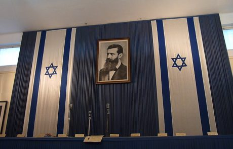 We Declare: An Educational Project to Strengthen Israeli Democracy