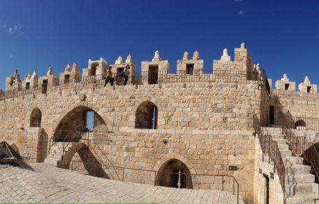 15 Old City of Jerusalem Audio Walking Tours & Mobile App