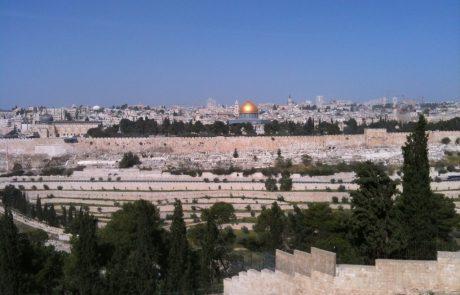 Psalm 125:2 – The Mountains Surrounding Jerusalem