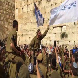 A virtual tour in Jerusalem