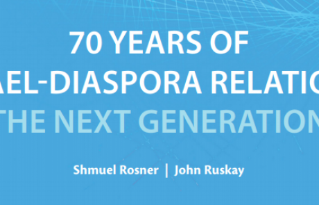 70 Years of Israel-Diaspora Relations