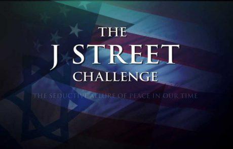The J Street Challenge (Trailer)