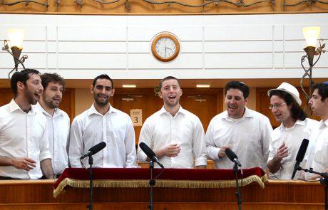 Kippalive: A Capella Carlebach Kabbalat Shabbat