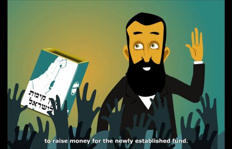 The Story of KKL-JNF and of Israel