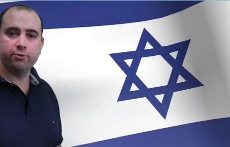 Yom Hazikaron – Yigal Nisell KKL Shaliach Australia