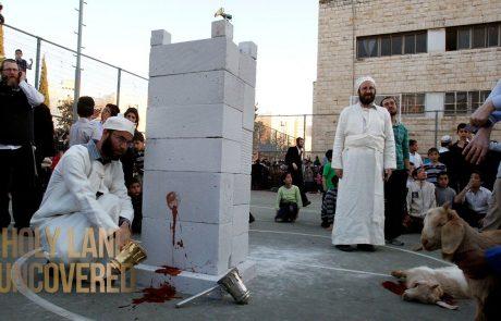 Passover Sacrifice in Modern Jerusalem