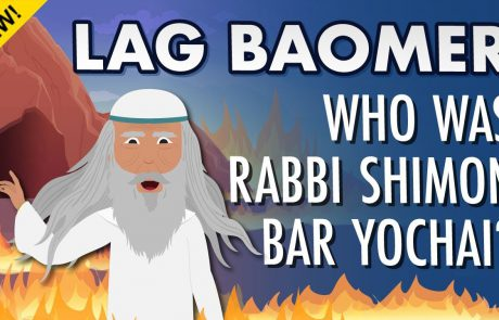 Who Was Rabbi Shimon Bar Yochai & What Can We Learn From Him?