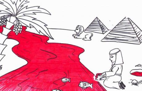 Ari Lesser: The Ten Plagues
