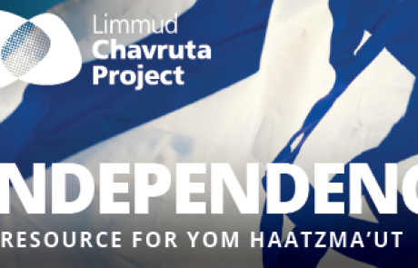 Independence: A Resource for Yom Ha'atzmaut from Limmud