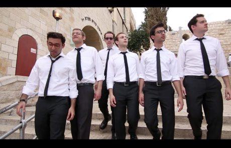 The Maccabeats: Home (Medley)