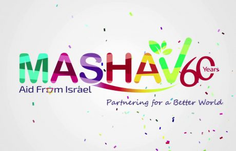 MASHAV: Celebrating Israel's Agency for International Development Cooperation