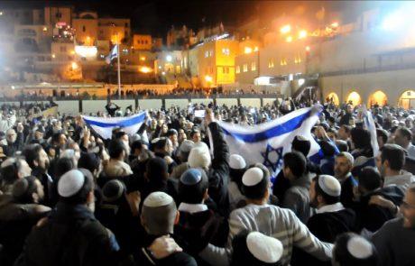 Orthodox Evening Prayer Service for Yom Ha'atzmaut