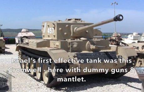 Israel's Amazing Tank Museum