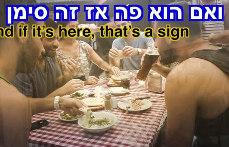 Yom Shishi by Hadag Nachash