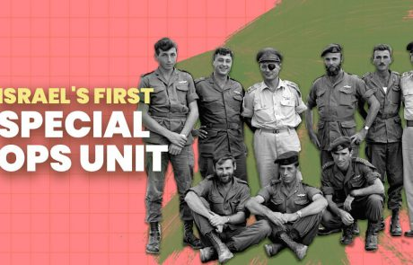 Unit 101: Israel's First Special Ops Unit