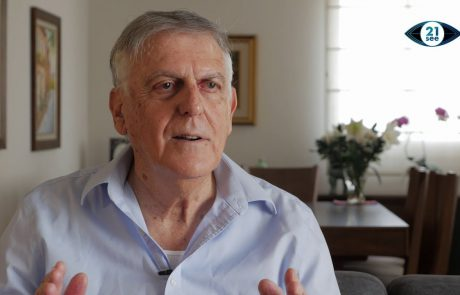 Dan Shechtman reminisces about his early years