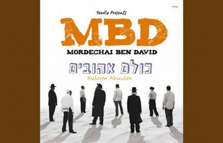 Mordechai Ben David: Omar Rabbi Akiva