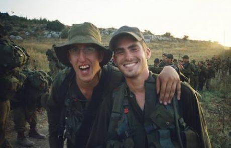 Michael Levin: Fallen Soldier of Israel