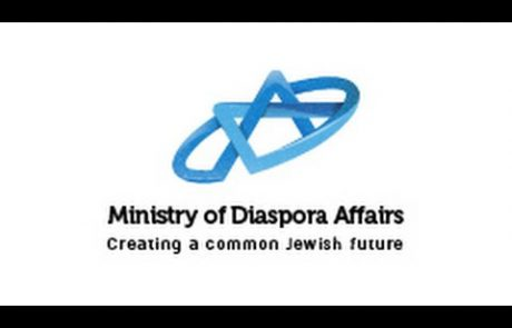 Ministry of Diaspora Affairs: Creating a Common Jewish Future