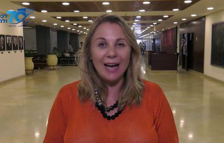MK Ksenia Svetlova's Aliyah Story