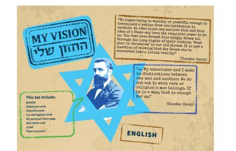 My Vision Activity Kit: Social, Moral & Political Dilemmas