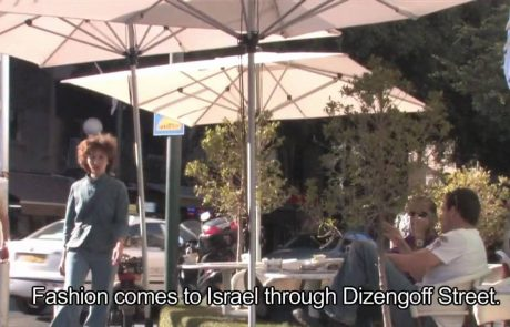 The Mythography of Tel Aviv